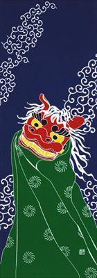 Shishimai/ Amulet, the power to dismantle the devil /てぬぐい 獅子舞 | 染の安坊