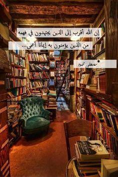 ان الله اقرب الى الذين يجتهدون ف فهمه  من الذين يؤمنون به ايمانا اعمى   مصطفى محمود
