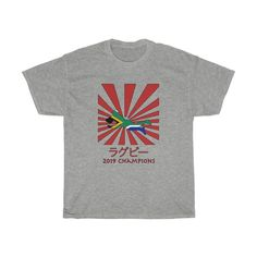 A collection of t-shirts for rugby fans from around the world, celebrating in Japan 2019 for Rugby World Cup! South Africa Rugby, Fan Shirts, Rugby World Cup, New T, Casual Elegance, Cotton Tee, Size Chart, Champion, Fans