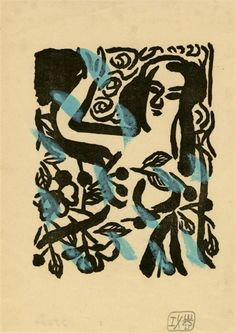 "Shiko Munakata (Japanese, 1903-1975). ""Nude Female with Leaves"". Woodcut with watercolor handcoloring. 1934."