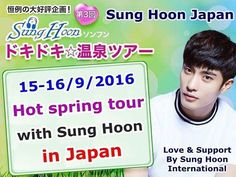 [ JAPAN ] 15-16/9/2016  HOT #Spring #Tour with #SungHoon #japan #fanmeeting .. .. .. .. .. . . #성훈@sunghoon1983fighting! #ソンフン#방성훈#成勋 #成勛  #sunghoon1983 #sunghoon1983_support #우리동네예체능#coolkizontheblock #신기생뎐#newtalesofgisaeng #신의#greatdoctor #가족의탄생 #열애#passionatelove #고결한그대 #noblemylove #오마이비너스#ohmyvenus #아이가다섯#FiveChildren #BangSungHoon #돌아와요부산항애 #ComeBackToBusanPort