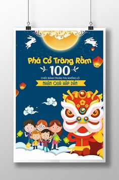 The poster of the Mid-Autumn Festival to destroy the full moon of 100 moon cakes receiving giant gifts Clear Business Cards, Happy Mid Autumn Festival, Ramadan Kareem Vector, Oil Painting Background, Deer Illustration, Kawaii Halloween, Event Poster Design, Minimalist Business Cards, Moon Cake