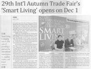 dubai trade show exhibition