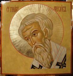 Свт. Григорий Двоеслов