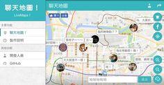 LiveMaps是一個即時地圖聊天室,讓你在世界上任何位置都可以發出自己的感想動態。每個人都可以在地圖分享著她在世界各地、城市角落的心情寫照,網站藉由 Google 所提供的 Firebase 的 Realtime Database 以及 Google Maps JavaScript API免費服務實作。