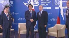 ロシア 対日経済担当新設へ プーチン大統領指示 - テレビ朝日