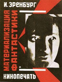 "Cover of the book ""Materialization of the Fantastic (Materializatsia Fantastiki), by Ilya Ehrenburg, 1927."