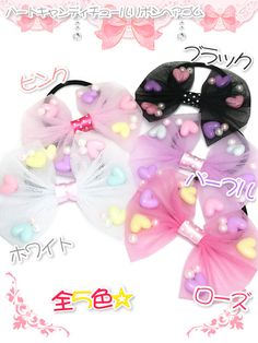 Image 1: [New article] Heart candy tulle ribbon hair rubber (lavender)