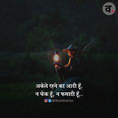 Best and Latest Hindi Shayari, Hindi Quotes, Love Shayati, Sad Shayari, Love Quotes, Hindi Quotes, And Motivational and Inspirational Quotes in Hindi