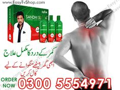 Doctors mostly recommend knee and joint replacement surgeries for long term joint soreness relief and arthritis pain relief. While most patients would not mind these surgeries, certain precautions have to be taken. Overweight patients are advised against these surgeries as the surgeries may not provide them with long term soreness relief. Such patients are Sandhi Sudha Oil offered help them recover.