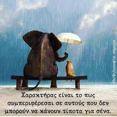 Greek Quotes, Be A Better Person, Wisdom, Let It Be, Words, Painting, Outdoor, Georgia, Thoughts