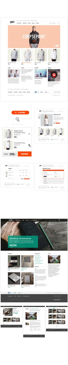 E-commerce projects by Alexey Rybin, via Behance