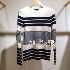 【大韩泡泡糖】MAJE 韩国专柜代购 JPW86K4 2016年冬 休闲针织衫-淘宝网全球站