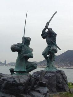 Musashi Vs Kojiro. Ganryujima