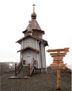 This orthodox church was built in Russia in the 1990s with Siberian pine and then transported on a supply ship all the way to the Russian (formerly Soviet) Antarctic station, Bellingshausen on King George Island. Two monks from a Russian monastery first volunteered to man the church year-round and since then, the monastery has rotated priests annually.