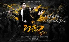 Japanese Dramas, Variety Shows and Movies by J-addicts: Gangnam 1970 *Korean Action Movie EN Subtitled