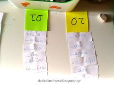 Dyslexia at home: Ασκήσεις Δυσλεξία at home με μια ματιά! World Languages, Blog Page, Dyslexia, Speech And Language, Special Education, Learning Activities, Therapy, Teaching, School