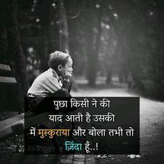 Sad Status in Hindi Sad Quotes in Hindi Love Quotes For Her, First Love Quotes, Famous Love Quotes, Love Quotes In Hindi, True Love Quotes, Love Yourself Quotes, Sad Quotes, Breakup Quotes, Qoutes
