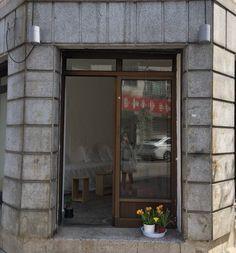 자양동카페 :: Cafe mild (마일드) : 네이버 블로그