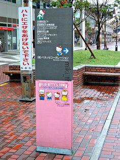 Hello Kitty Town - Tama New Town