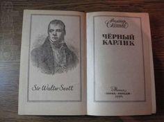 скотт вальтер книги - Google Search
