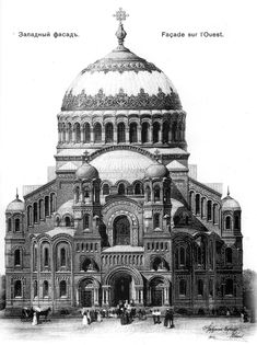 Kronstadt cathedral facade west. Vasily Kosyakov - lead architect