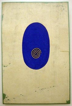 At Feature Inc., Anonymous tantric painting; Legend: The spiral of energy in the sky of consciousness inside a Shiva linga; Bikaner, Rajasthan, 2007