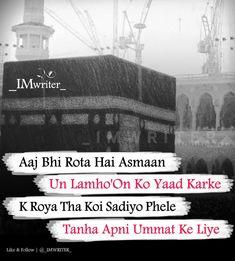 Subhanallah Islamic Qoutes, Islamic Images, Islamic Messages, Muslim Quotes, Islamic Inspirational Quotes, Islamic Pictures, Islamic Status, Imam Ali Quotes, Allah Quotes