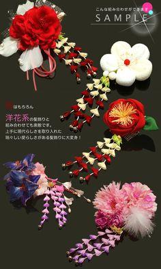 Ceremony hair ornament hairpin sum hairstyle http://item.rakuten.co.jp/kimonomachi/021029/