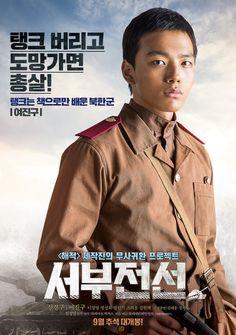 서부전선 – Daum 영화