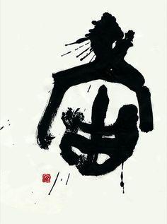 kenryo.com|小作品