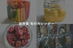 干し野菜生活|おすすめの野菜や作り方まとめページ | 備蓄生活 Dried Vegetables, Sauerkraut, Preserving Food, Preserves, Pickles, Basil, Beef, Meals, Meat