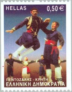 Pentozalis , a folk dance from Creta, 2002 Greece - Dora Stratou Theatre Greek Dancing, Greek Culture, Folk Dance, Love Stamps, People Art, Stamp Collecting, Postage Stamps, Mythology, Greek Costumes
