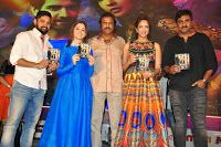 Dongaata Movie Audio Launch Photos, Mohan Babu, Tamanna, Raghavendra Rao, Lakshmi Manchu, Raghu Kunche, Madhu Shalini, Pragathi, Manchu Family