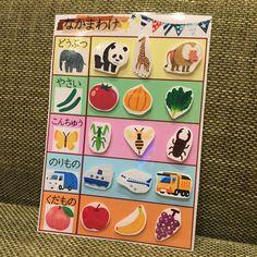 ハンドメイドマーケット+minne(ミンネ) +仲間わけの知育玩具!動物、昆虫、野菜、果物、乗り物、どの仲間かわかるかな?