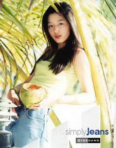 Korean Actresses, Korean Actors, Actors & Actresses, My Sassy Girl, Jun Ji Hyun, Sulli, Kim Woo Bin, Kpop Girls, Asian Beauty