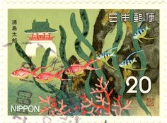 Japan - Stamp 20 underwater, fish by 9teen87's Postcards, via Flickr