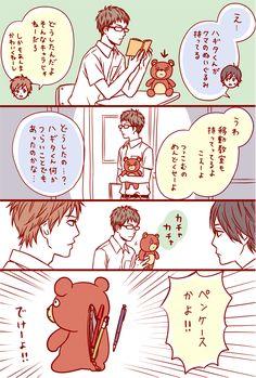 "orange-takanoichigo: "" [x] A big thanks to victoriel for the scanlation!"