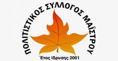 Το νέο Δ.Σ. του Πολιτιστικού Συλλόγου Μαΐστρου Αλεξανδρούπολης http://ift.tt/2xsVIct