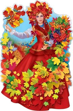 Autumn Art, Autumn Theme, Simple Pictures, Pretty Pictures, Art For Kids, Crafts For Kids, Lantern Tattoo, Fall Clip Art, Good Night Sweet Dreams