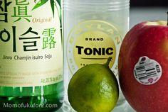 Apple Soju Cocktail Recipe | Cooking Momofuku at home - Momofuku for two