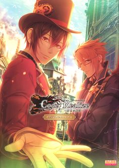 Code-.Realize