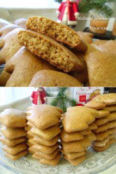 forum.say7.info French Toast, Breakfast, Food, Morning Coffee, Essen, Meals, Yemek, Eten