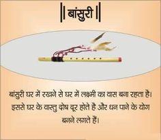 #home, #VastuShastra, #Vastu, #VastuTips, #VastuForHome, #house, #VastuShastraTips, #FengShuiTips, #FengShuiHouse, #FengShuiHome, #astrology #vastu, #HomeDecorTips, #Wealth, Vedic Mantras, Hindu Mantras, Detox Your Home, Feng Shui House, Pooja Rooms, Vastu Shastra, Feng Shui Tips, General Knowledge Facts, Real Facts