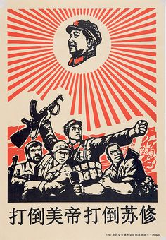 Histomil.com • View topic - Chinese propaganda poster archive