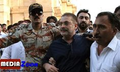 Mediazoon: Sindh, Minister of Information Department arrested in connection with the corruption of Rs 5 billion 76 crores.