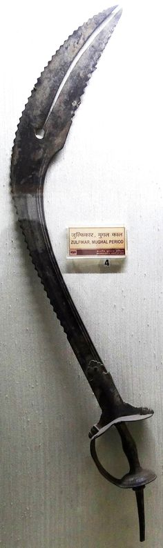 "Indian zulfiqar / zulfikar (split-bladed sword), a representation of the sword of Ali, Mughal period, a very rare Indian sword, sometimes refered to as ""sapola""."