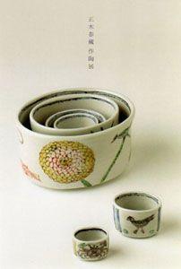 Shunzo Masaki. Nesting cups. Good idea for ceramics choice project (glaze emph?)