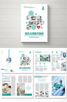Medical Brochure Cover Graphic Design Ideas For 2019 Brochure Cover, Brochure Layout, Brochure Design, Brochure Template, Branding Design, Graphic Design Books, Graphic Design Print, Book Cover Design, Book Design