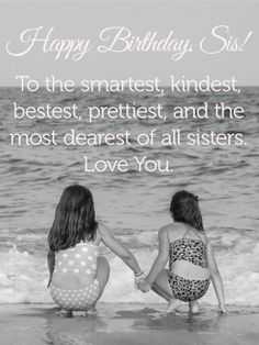 To my Most Dearest Sister - Happy Birthday Wishes Card Send Free To My Amazing Sister - Birthday Card to Loved Ones on Birthday & Greeting Cards by Davia. It's free, and you also can use your own customized birthday calendar and birthday reminders. Cute Happy Birthday Wishes, Happy Birthday Sister Funny, Birthday Wishes For Daughter, Happy Birthday Best Friend, Sister Birthday Quotes, Birthday Wishes Quotes, Birthday Messages, Birthday Greetings, Special Birthday